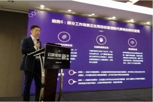 粤港澳大湾区人力资源数字化转型论坛